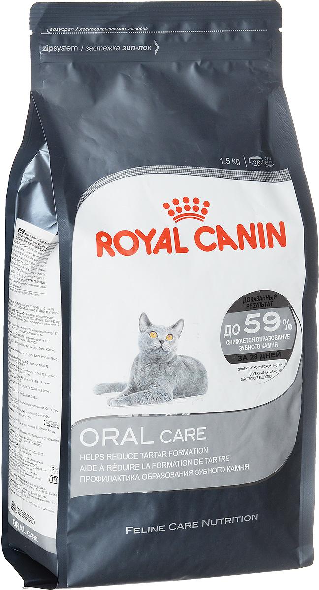Корм сухой Royal Canin Oral Care, для взрослых кошек, 1,5 кг0120710Сухой корм Royal Canin Oral Care специально создан для профилактики образования зубного камня у взрослых кошек.Зубной камень образуется при массивных отложениях зубного налета, может привести к неприятному запаху из пасти и воспалению десен. Гигиена ротовой полости играет решающую роль в поддержании здоровья вашей кошки.Oral Care - тщательно сбалансированная формула, помогающая снизить интенсивность образования зубного камня и сохранить здоровье ротовой полости животного. Двойное действие продукта.Механическое действие: форма и размеры крокет Oral Care побуждают кошку тщательнее разгрызать корм, при этом механическим путем ежедневно очищая зубы и препятствуя образованию зубного налета. Химическое действие: формула обогащена активными веществами, которые связывают содержащийся в слюне кальций, предупреждая отложения зубного камня.Баланс минеральных веществ продукта поддерживает здоровье мочевыводящих путей взрослой кошки. Состав: злаки, дегидратированные белки животного происхождения (птица), растительная клетчатка, изолят растительных белков L.I.P., животные жиры, гидролизатбелков животного происхождения, свекольный жом, минеральные вещества, рыбий жир, соевое масло, оболочка и семена подорожника, фруктоолигосахариды.Добавки (в 1 кг): витамин A - 24100 ME, витамин D3 - 700 ME, железо - 34 мг, йод - 3,4 мг, марганец - 44 мг, цинк - 131 мг, сeлeн - 0,05 мг. Товар сертифицирован.