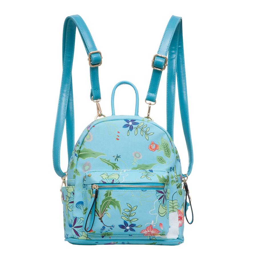 Рюкзак женский OrsOro, цвет: голубой. D-234/23967-637T-17s-01-42Стильный рюкзак OrsOro, выполнен из экокожи и оснащен двумя плечевыми регулируемыми ремнями на спинке и удобной ручкой для переноски. Изделие закрывается на застежку-молнию, внутри имеет одно вместительное отделение с одним накладным карманом для телефона и мелочей и одним прорезным карманом на застежке-молнии. С тыльной стороны изделия имеется прорезной карман на застежке-молнии. Рюкзак оснащен также передним накладным карманом на молнии и двумя боковыми карманами для мелочей.Сумка-рюкзак OrsOro - это выбор молодой, уверенной, стильной женщины, которая ценит качество и комфорт. Изделие станет изысканным дополнением к вашему образу.
