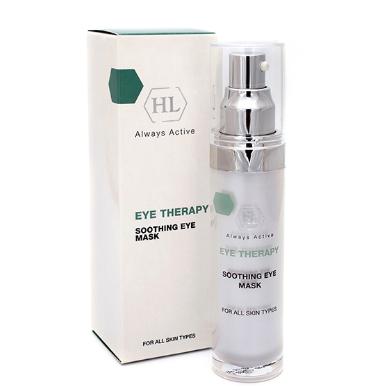 Holy Land Подтягивающая маска для век Eye Therapy Soothing Eye Mask, 30 млFS-36054Уникальная маска для век немедленного действия.Действие:Подтягивает и разглаживает кожу, уменьшает отечность.Осветляет и выравнивает цвет и текстуру кожи области век и губ.Стимулирует заживление повреждений.Смягчает и осветляет послеоперационные рубцы.Активные компоненты: соевое масло, ретинил пальмитат, сафлоровое масло, линоленовая кислота, токоферол, глюкоза, глутамат натрия, серин, аспартат калия, лактат натрия, фруктоза, молочная кислота, пролин, экстракт облепихи, экстракт зеленого чая, экстракт арники, экстракт женьшеня, пантенол, бисаболол, сфинголипиды и фоcфолипиды.