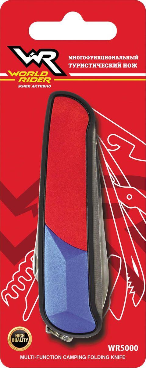 Нож туристический многофункциональный World RiderWR 5000Нож многофункционального назначения World Rider незаменим в походе, на охоте, рыбалке, пикнике и в быту. Рукоятка ножа имеет анодированное покрытие, обладающее грязе- и водоотталкивающими свойствами, что облегчает уход за изделием. Компактные размеры позволяют взять с собой все необходимые предметы в одном инструменте.Функции: крестовая отвертка, шлицевая отвертка, открывалка для бутылок, консервный нож, лезвие ножа, пила, штопор, ножницы.Длина в сложенном виде: 10,5 см.Длина в разложенном виде: 20 см.Длина пилы: 8,5 см.Длина лезвия ножа: 7,7 см.