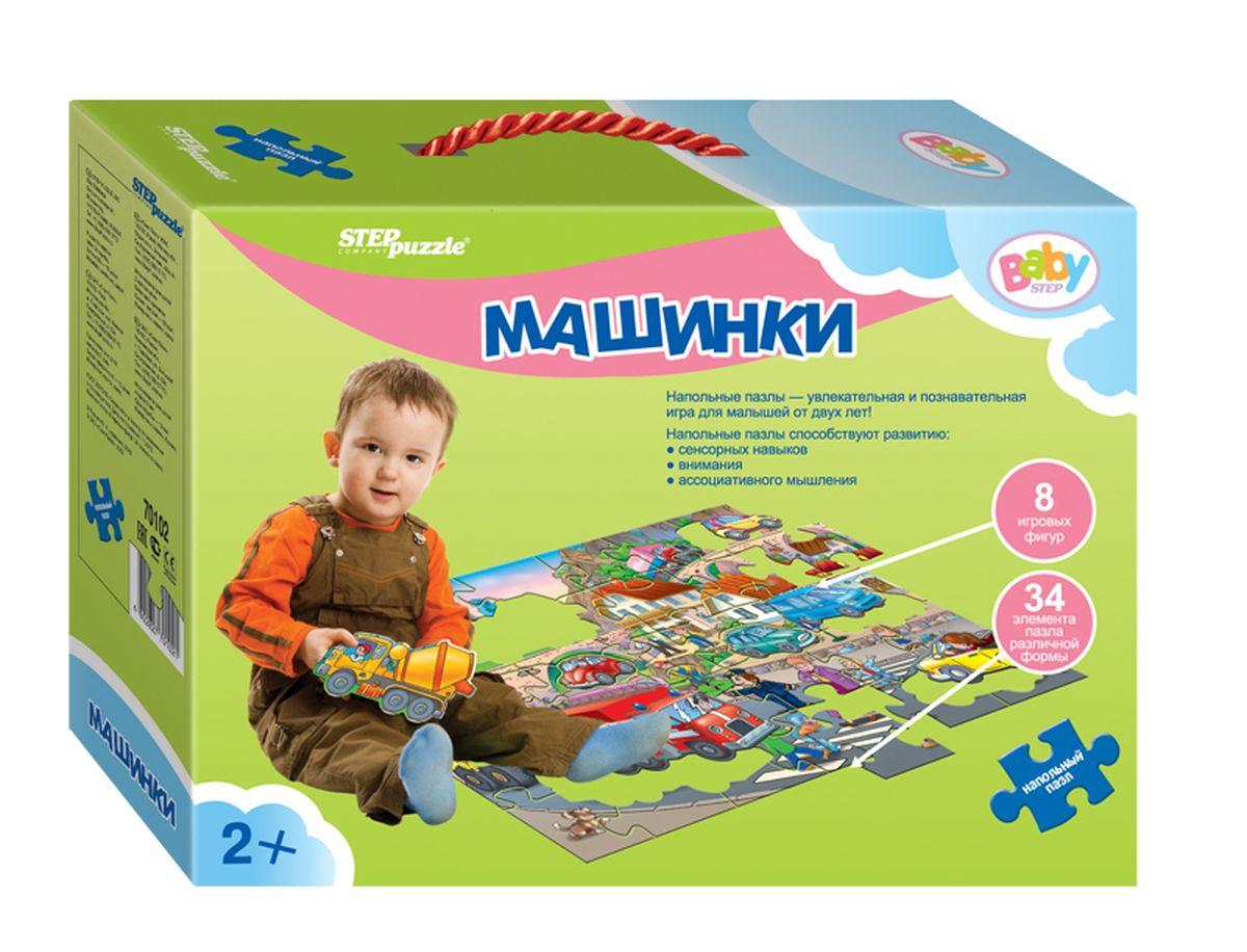 Напольный пазл-увлекательная и познавательная игра для малышей. Развивают координацию общих движений, сенсорные навыки, внимание и ассоциативное мышление. Крупные размеры пазлов безопасны для ребенка.