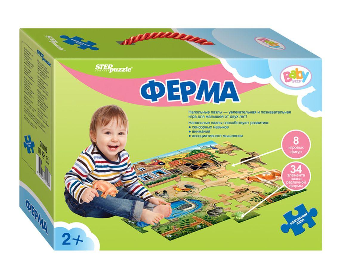 Step Puzzle Напольный пазл Ферма