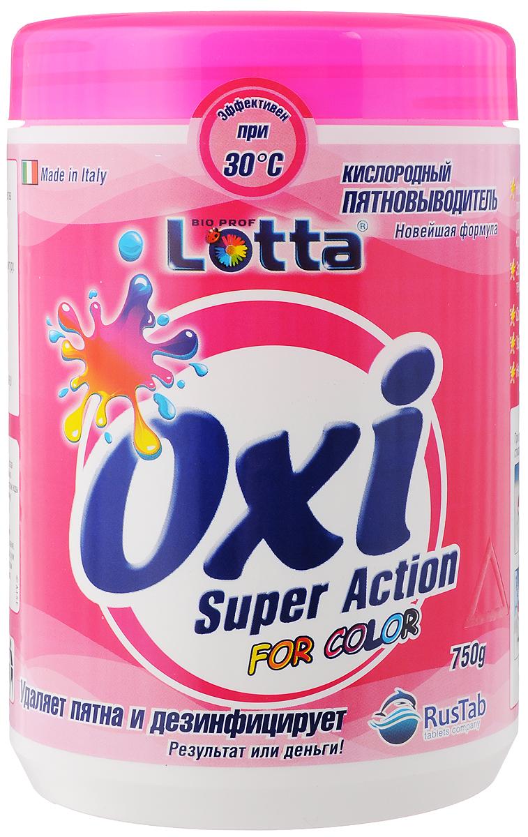 Пятновыводитель для цветного белья Lotta Oxi, кислородный, 750 г531-402Кислородный пятновыводитель Lotta Oxi предназначен для цветного белья. Он превосходно удаляет загрязнения даже в холодной воде, благодаря содержанию молекул активного кислорода. Новая формула Super Action удаляет пятна от кофе, чая, жира, вина, уличной грязи, травы, ягод, сока, крови и т.п. Пятновыводитель можно использовать как для ручной стирки, так и для стирки в автоматизированных стиральных машинах. Обладает антибактериальным и дезодорирующим эффектом. Защищает вещи от выцветания. Не содержит хлора. Не использовать для шерсти, шелка, кожи и тонких тканей. Вес: 750 г. Состав: 40% кислородосодержащий пятновыводитель, неионогенные и анионные ПАВ около 5%, ферменты, энзимы, цеолиты, ароматизатор. Товар сертифицирован.