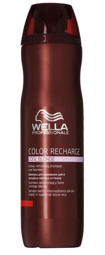 Wella Шампунь для освежения цвета Color Recharge светлых оттенков, 250 млFS-00897Шампунь для освежения цвета светлых оттенков Color Recharge предохраняет светлые окрашенные волосы от пожелтения. Компоненты, которые входят в состав средства, обеспечивают мягкое очищение и сохранение цвета. Профессионалы рекомендуют использовать шампунь Color Recharge после окрашивания краской Wella Professionals или Brilliance.