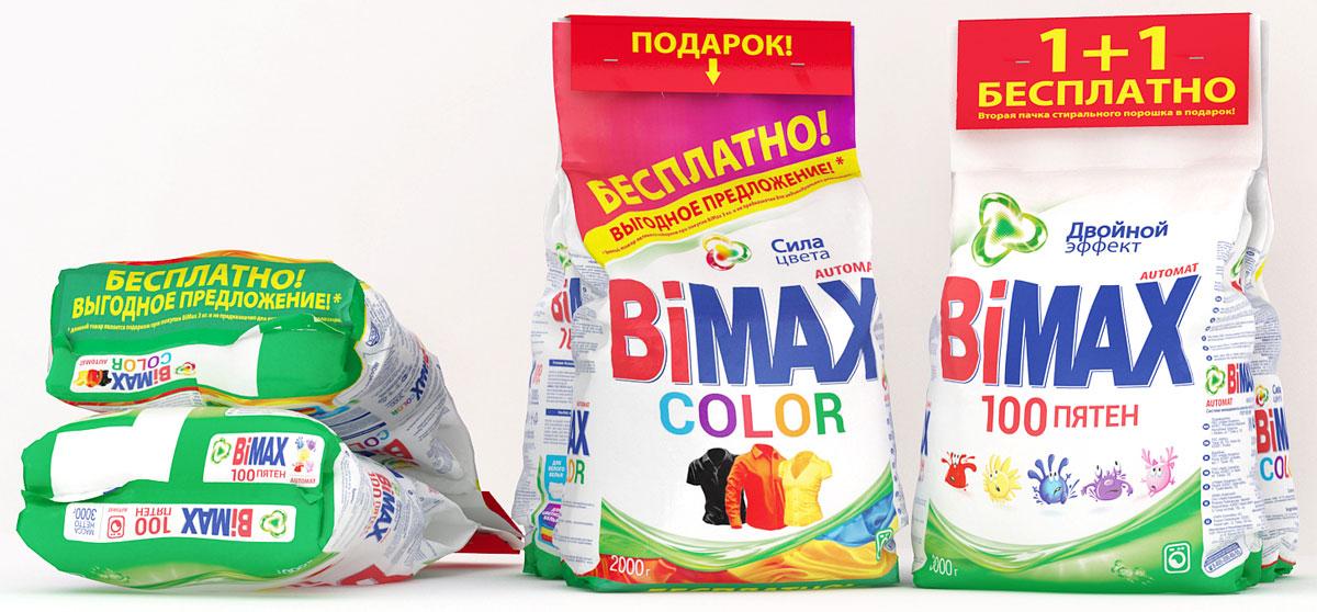 """Стиральный порошок BiMax """"100 пятен Automat"""", 3 кг + Стиральный порошок Bimax """"Color Automat"""", 2 кг"""