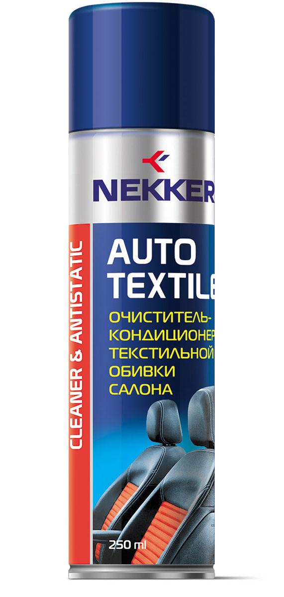 Очиститель обивки салона Nekker, 250 мл93287516Средство для очистки текстильной обивки салона. Подходит для текстильной обивки салона и обшивки сидений, ковриков из натуральных и синтетических тканей. Легко удаляет пыль и въевшуюся грязь, технические масла, пятна различного происхождения. Восстанавливает первоначальный внешний вид текстиля.