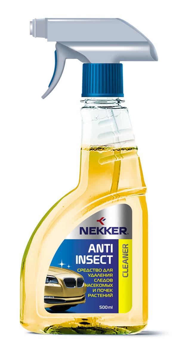 Средство для удаления насекомых Nekker, 500 мл2615S545JBОчищает любые пятна органического происхождения, такие как следы насекомых, почек, смолы растений и т.д., с кузова автомобиля, решетки радиатора, бампера, хромированных деталей. Может быть использовано для удаления пятен на лакокрасочных, стеклянных, зеркальных, хромированных и пластиковых деталей кузова. Нейтрально к лакокрасочным покрытиям, резиновым и пластиковым деталям. Не оставляет разводов после использования.