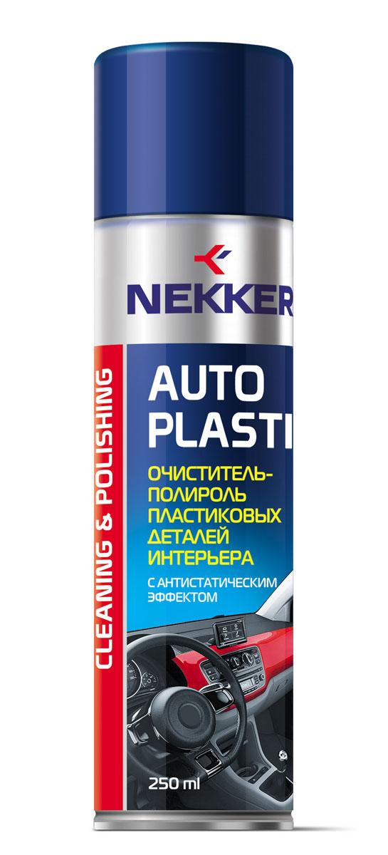 Полироль для деталей Nekker, 250 мл6.295-760.0Средство Nekker для очистки и полировки панели приборов, пластиковых, виниловых, резиновых деталей и поверхностей. Особенности: -обновляет цвет; -улучшает внешний вид поверхности; -не оставляет масляных следов; -проникает глубоко в поры и трещины; -обладает антистатическими свойствами; -эффективно очищает фактурные поверхности; -придаёт поверхностям долговременный блеск; -легко справляется с пылью, въевшейся грязью, масляными и никотиновыми пятнами; -нейтрально к лакокрасочным покрытиям, пластиковым деталям и резиновым уплотнителям автомобиля. Товар сертифицирован.