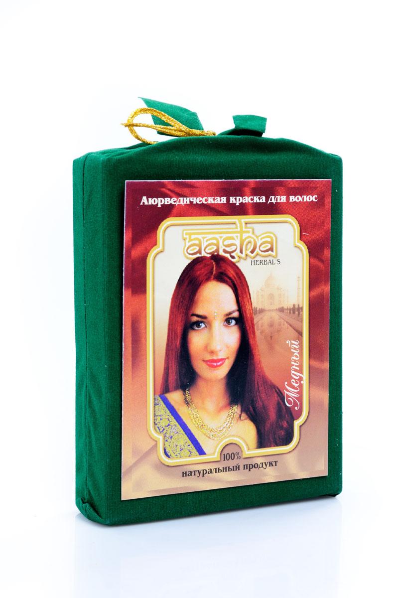 Aasha Herbals Аюрведическая краска для волос Медный, 100 гMP59.4DКомпозиция натуральной индийской хны и 24 растений с лечебными свойствами. Краска Медный окрашивает волосы в рыжий цвет с красноватым оттенком. После первого окрашивания цвет сохраняется 2-3 недели. В комплект входят шапочка, перчатки, кисточка, инструкция по применению