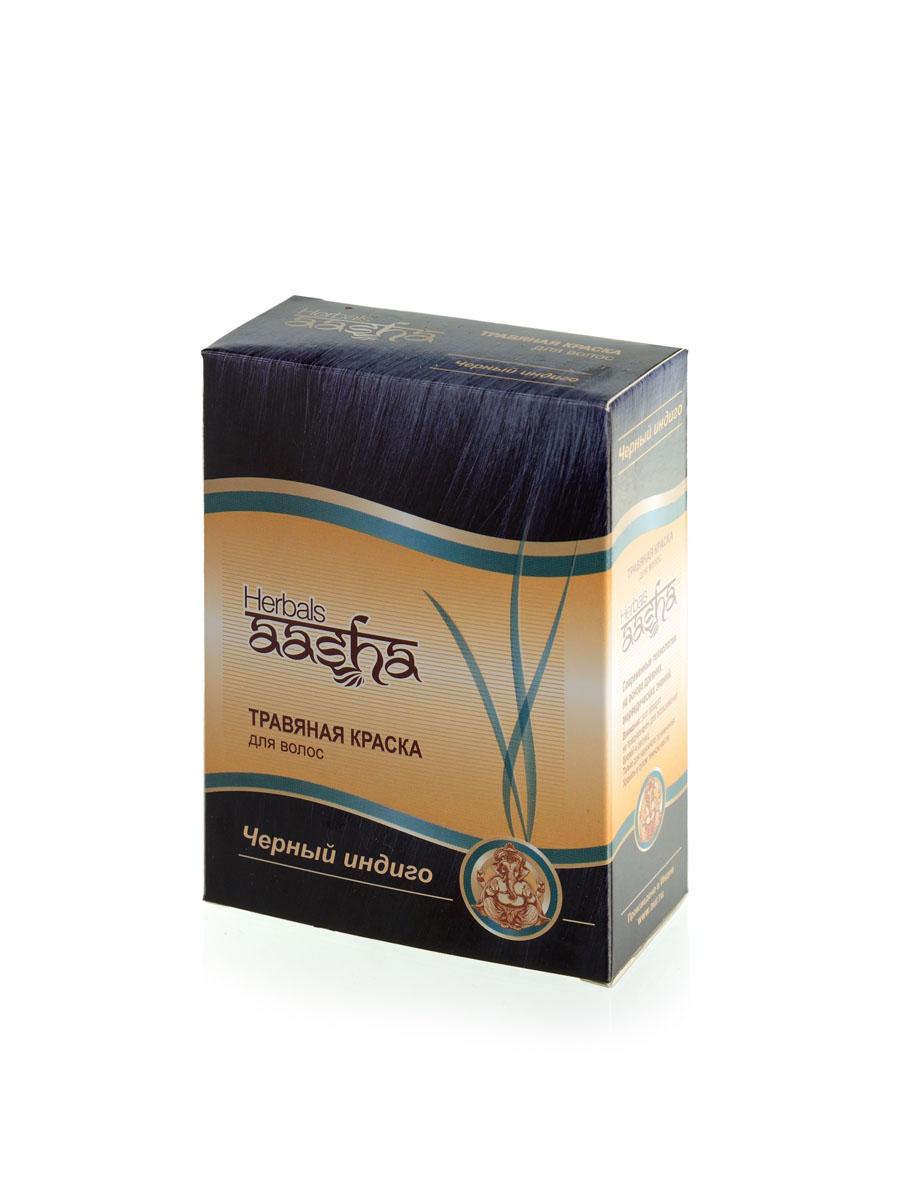 Aasha Herbals Травяная краска для волос Черный Индиго, 6 х 10 г841028003600Композиция индийской хны и растительных экстрактов окрашивает волосы в насыщенный цвет воронова крыла, делает волосы мягкими и послушными, придает им дополнительный объем и здоровый вид. Закрашивает седину при степени до 30%.