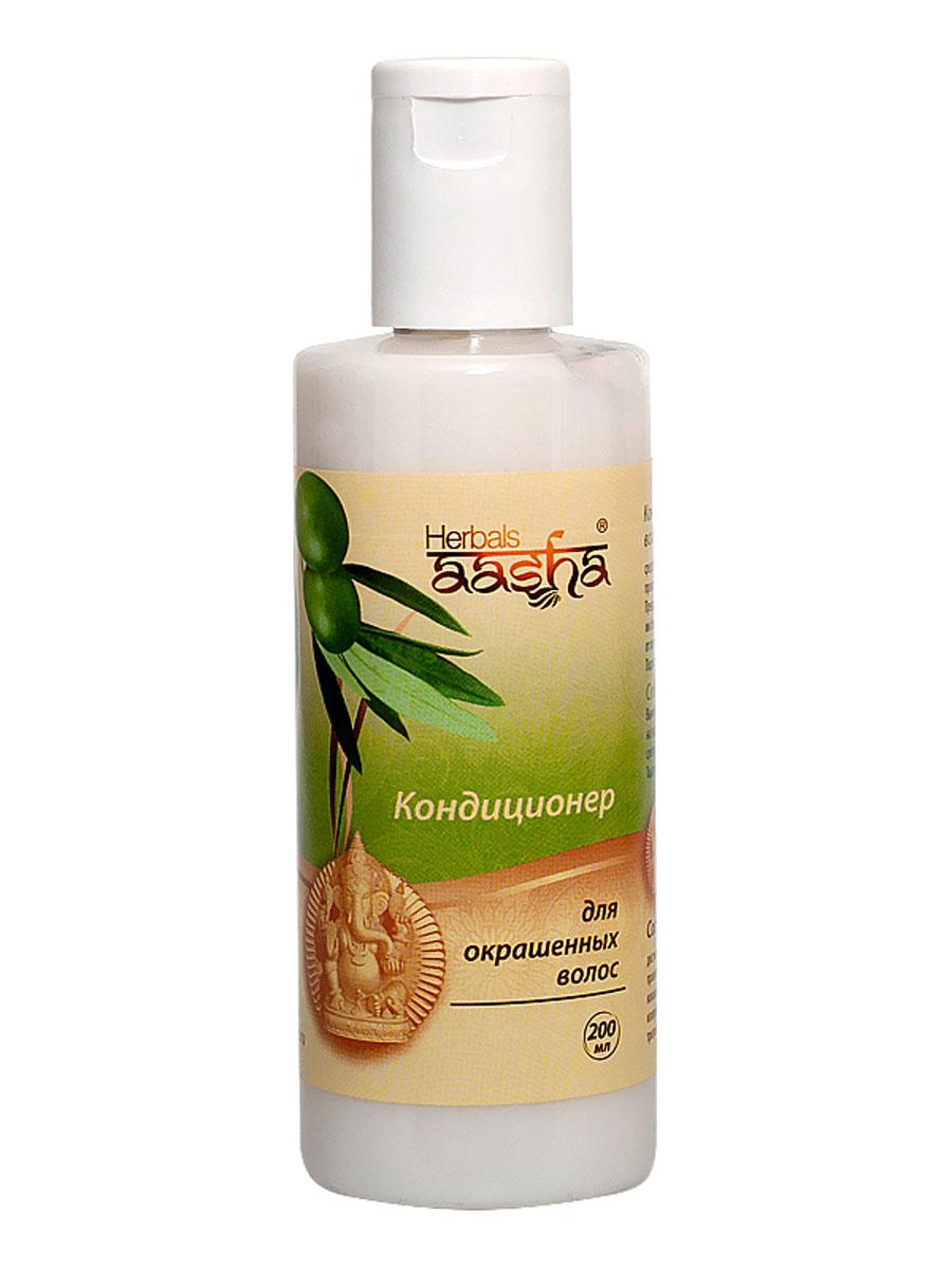 Aasha Herbals Кондиционер для окрашенных волос, 200 млFS-00897Кондиционирует и тонизирует волосы, облегчает их расчесывание и укладку, способствует укреплению волос. Для регулярного ухода за окрашенными и подвергнутыми химической обработке волсоами.