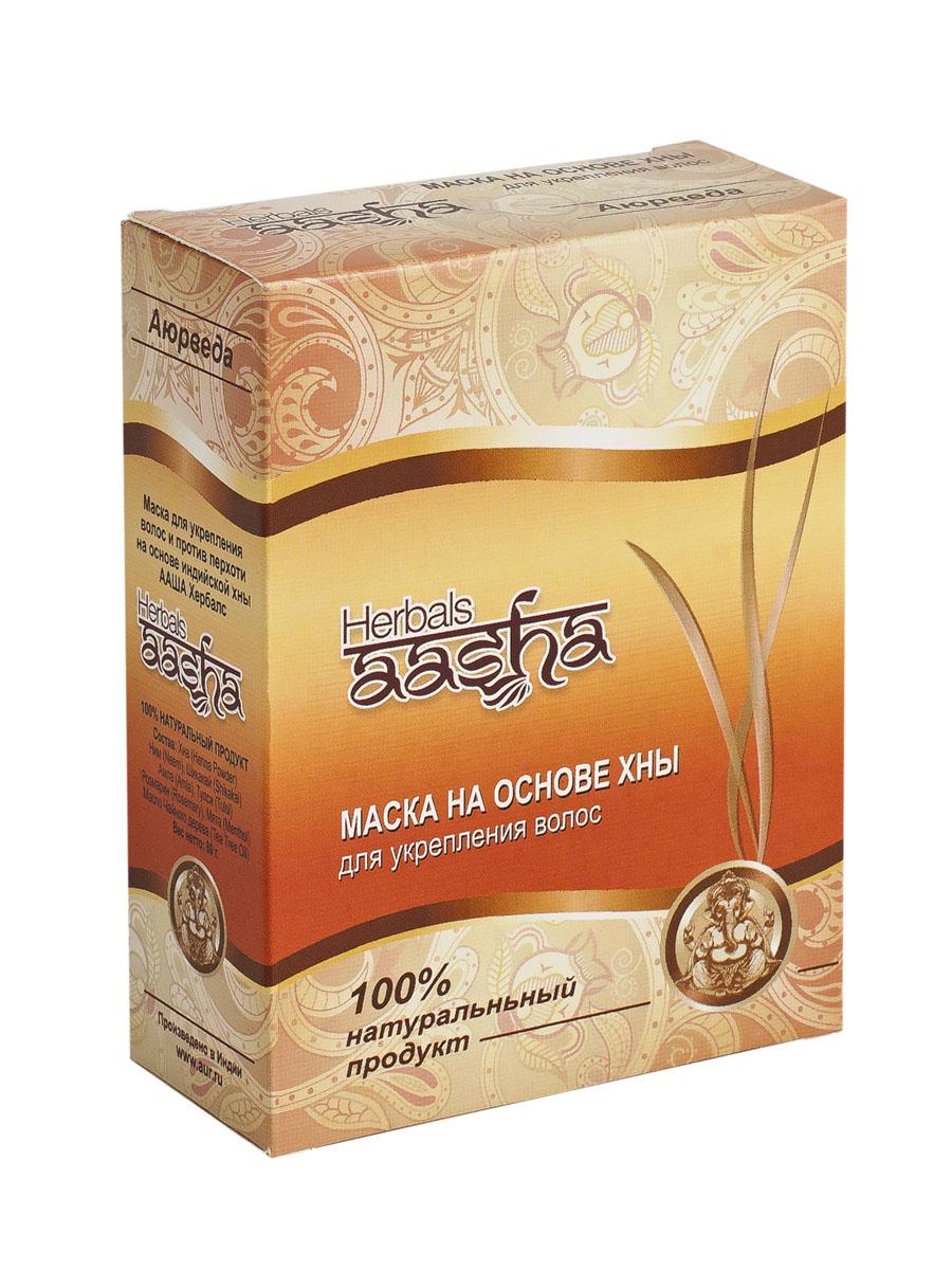 Aasha Herbals Маска для волос на основе хны, 80 гFS-00897Укрепляет корни волос, устраняет перхоть и грибки-причину перхоти. Питает, увлажняет и освежает кожу головы. Рекомендуется как средство от перхоти для любого типа волос.
