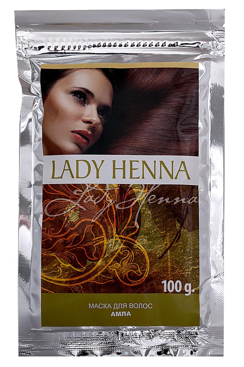 Lady Henna Маска Амла для укрепления волос, 100 гSatin Hair 7 BR730MNНатуральное средство для ухода за здоровьем волос и кожи головы. Порошок амлы (индийский крыжовник) восстанавливает природный цвет волос, устраняет седину. Глубоко увлажняет волосы и корни волос, укрепляет их, защищает по всей длине. Рекомендуется для укрепления и защиты любого типа волос, для уменьшения и профилактики седины.