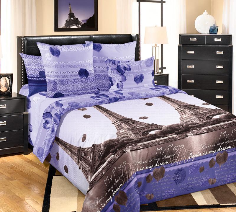 Комплект белья Текс-Дизайн Романтика Парижа 1, 2-спальный, наволочки 70х70, цвет: фиолетовый, сиреневый, темно-коричневыйFA-5125 WhiteВеликолепное постельное белье Текс-Дизайн Романтика Парижа 1 изготовлено из высококачественного перкаля (100% хлопок) и украшено эксклюзивным рисунком. Комплект состоит из пододеяльника, простыни и двух наволочек. Перкаль - это тонкая и легкая хлопчатобумажная ткань высокой плотности полотняного переплетения, сотканная из пряжи высоких номеров. При изготовлении перкаля используются длинноволокнистые сорта хлопка, что обеспечивает высокие потребительские свойства материала. Несмотря на свою утонченность, перкаль очень практичен - это одна из самых износостойких тканей для постельного белья.
