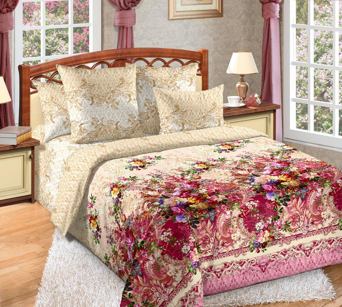 Комплект белья Текс-Дизайн Чары, 2-спальный, наволочки 70х70, цвет: бежевый, белый, бордовый391602Великолепное постельное белье Текс-Дизайн Чары изготовлено из высококачественного перкаля (100% хлопок) и украшено изящным, эксклюзивным рисунком. Комплект состоит из пододеяльника, простыни и двух наволочек. Перкаль - это тонкая и легкая хлопчатобумажная ткань высокой плотности полотняного переплетения, сотканная из пряжи высоких номеров. При изготовлении перкаля используются длинноволокнистые сорта хлопка, что обеспечивает высокие потребительские свойства материала. Несмотря на свою утонченность, перкаль очень практичен - это одна из самых износостойких тканей для постельного белья.