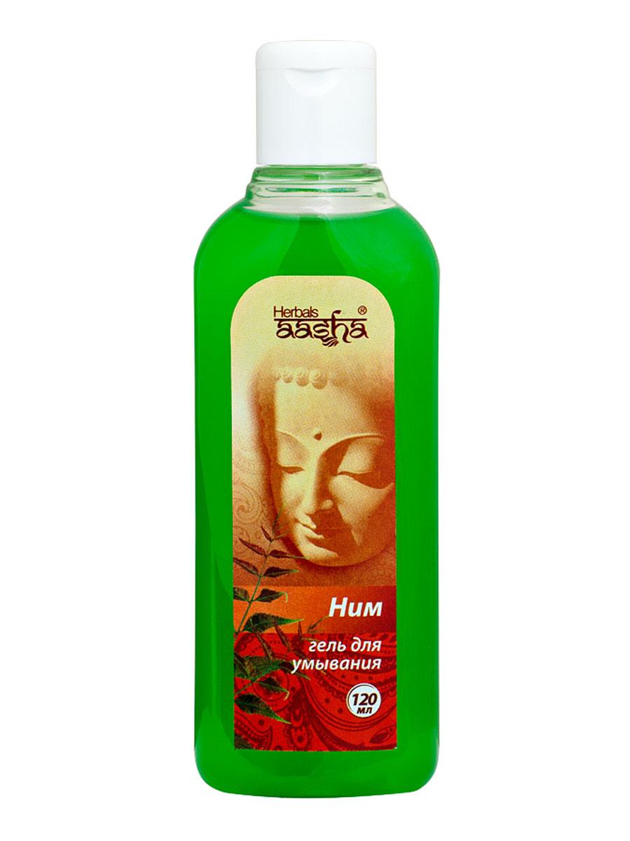 Aasha Herbals Гель для умывания Ним, 120 млFS-00897Эффективно очищает, кондиционирует и освежает кожу. Обладает выраженными антибактериальными свойствами. Регулирует работу сальных желез, успокаивает и увлажняет кожу. Помогает в борьбе с кожынми воспалениями. Для любого типа кожи.