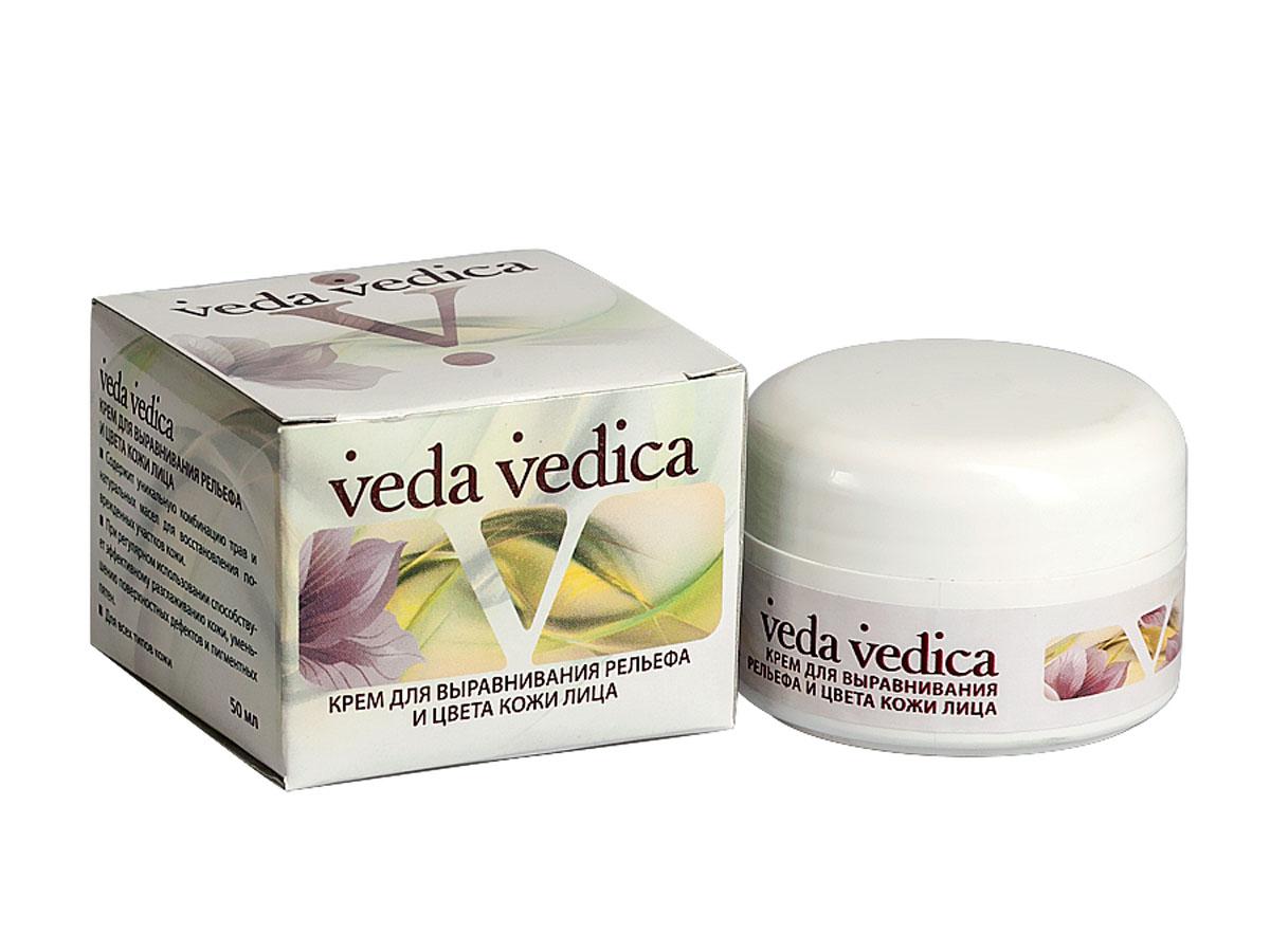 Veda Vedica Крем для выравнивания рельефа и цвета кожи лица, 50 мл114508Композиция натуральных растительных масел и экстрактов, специально созданная для восстановления поврежденных и огрубевших участков кожи лица. Эффективно разглаживает кожу, уменьшает поверхностные дефекты и пигментные пятна. Обладает легкой текстурой. Для любого типа кожи.