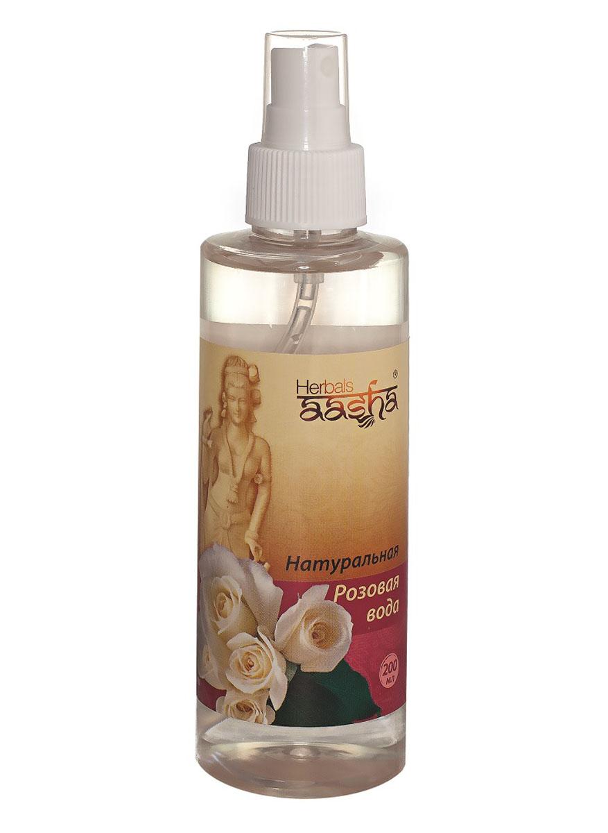 Aasha Herbals Натуральная Розовая вода-спрей, 200 млFS-00897Тонизирует и дает ощущение свежести. Обладает выраженным охлаждающим действием, успокаивает кожу. Снимает отечность, устраняет «мешки» и темные круги под глазами. Можно применять как основу для косметических масок. Для любого типа кожи