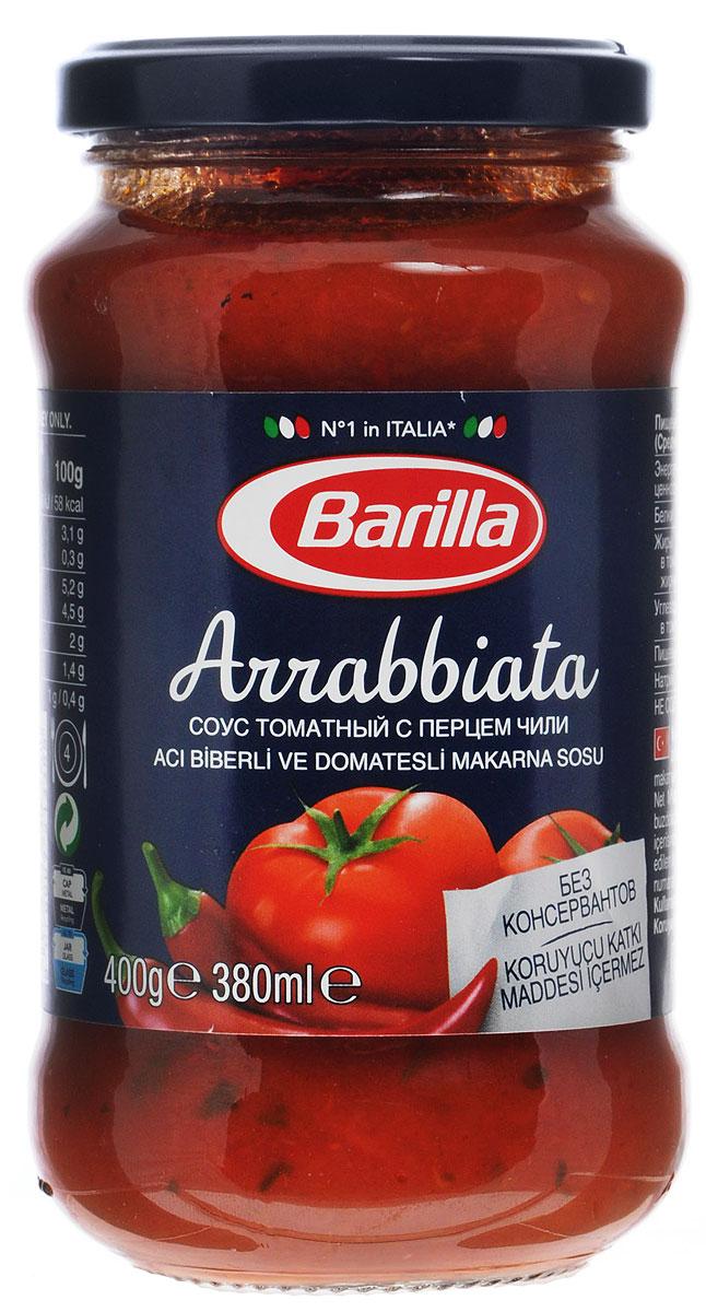 Barilla Sugo Arrabbiata соус арраббьята, 400 г0120710Barilla Arrabbiata - соус для тех, кто любит погорячее. Острый перец чили и чеснок делают его волнительно обжигающим. Густую текстуру соусу придают спелые томаты, выращенные под ярким итальянским солнцем - соус Арраббьята, приготовленный, согласно традициям, без консервантов, придаст вашему блюду неповторимый вкус.Традиционно соус Арраббьята подают с пенне ригате. Благодаря ребристой поверхности эта паста отлично удерживает соус как внутри, так и на поверхности. Разогрейте соус в сковороде и смешайте с только что отваренной пастой. Может применяться в качестве основного соуса к пасте или как дополнение к блюдам из мяса, рыбы и овощей.