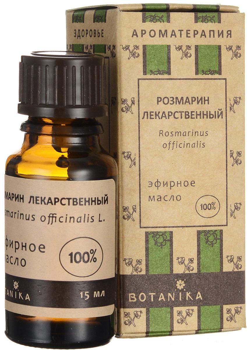 Botanika Эфирное масло