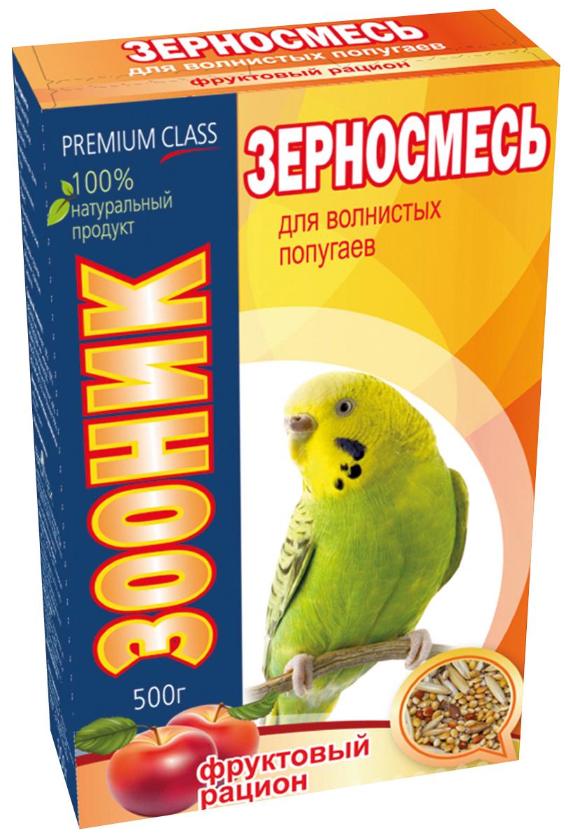 Корм для волнистых попугаев Зооник Премиум. Фруктовый рацион, 500 г
