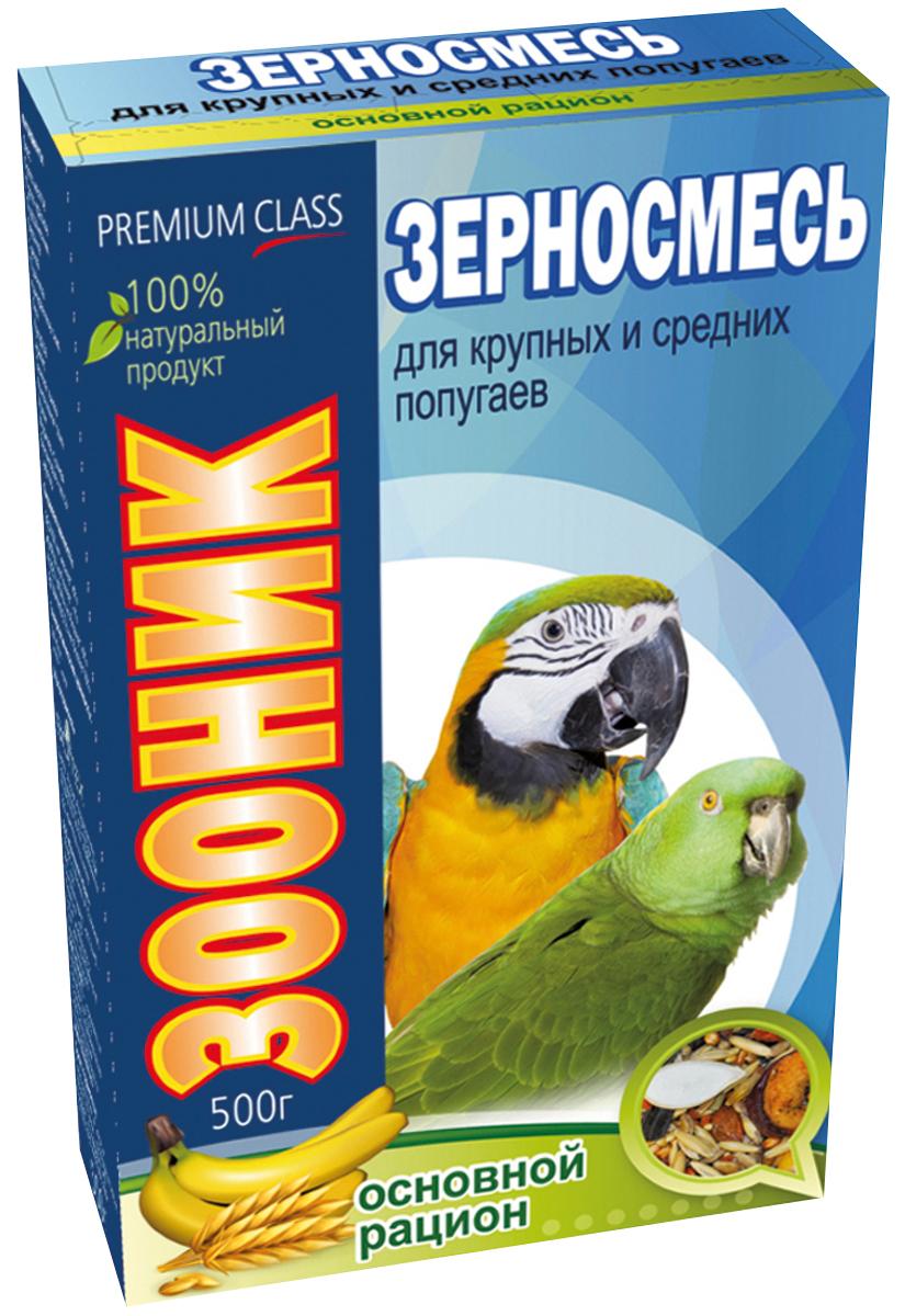 Корм Зооник Премиум. Основной рацион, для средних и крупных попугаев, 400 г веселый попугай отборное зерно для средних попугаев 450 г