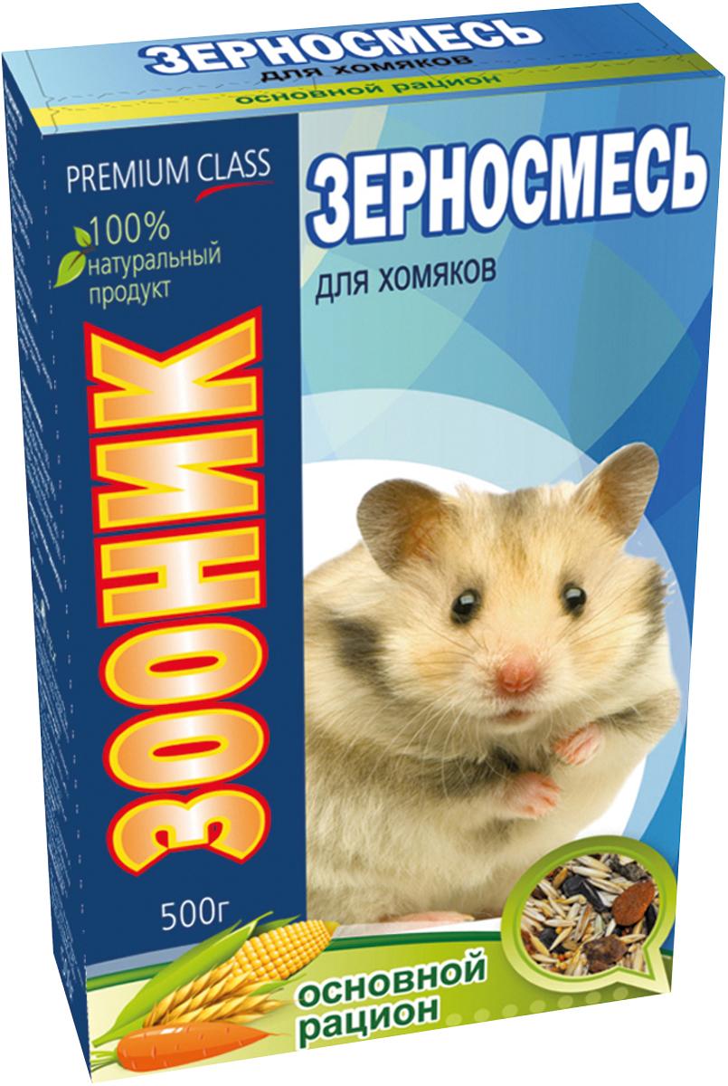 Корм Зооник Основной рацион, для хомяков, 400 г0120710Корм Зооник Основной рацион - сбалансированный полнорационный высококачественный корм для хомяков. Оптимальный баланс веществ поддерживает организм животного в здоровом состоянии, дарит энергию активность.Корм содержит все необходимые компоненты для здоровой жизнедеятельности.Состав: пшеница, овсянка, ячмень, овес, травяные гранулы, просо желтое, просо красное, лен, кукуруза, подсолнечник, конопляное семя, сорго, экструдированные гранулы, морковь сушеная, сафлор.Товар сертифицирован.