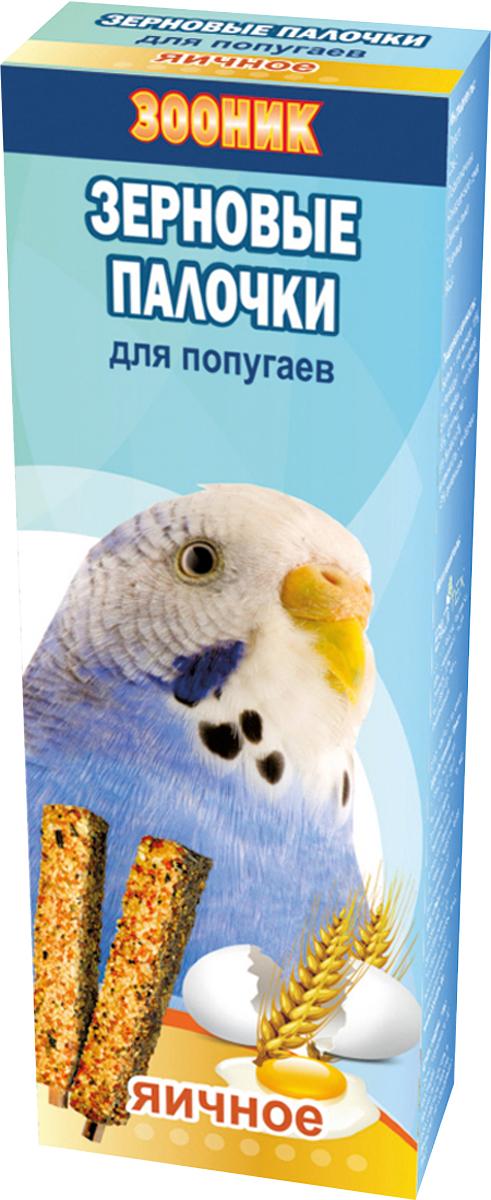 Палочки зерновые Зооник, для волнистых попугаев, яичные, 2 шт24Зерновые палочки Зооник для волнистых попугаев - изготовлены из натуральных компонентов, скрепленных на яичной основе вокруг съедобной деревянной палочки. Лакомство является прекрасным и вкусным дополнением к основному рациону вашего питомца.