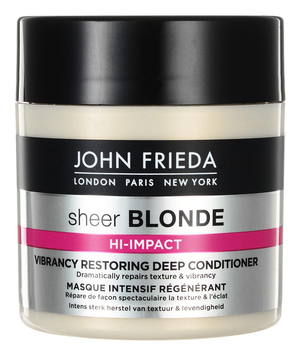 John Frieda Маска для восстановления сильно поврежденных волос Sheer Blonde Hi-Impact, 150 мл676280013582Маска Sheer Blonde Hi-Impact от John Frieda интенсивно восстанавливает поврежденную структуру светлых волос. Это великолепный помощник в уходе засильно ослабленными волосами. Благодаря уникальным компонентам, входящим в состав, она увлажняет кожу головы, питает и восстанавливает повреждённые после окрашивания волосы, придаёт им жизненную силу, предотвращает ломкость. При регулярном использовании локоны становятся более послушными, легче расчёсываются. Подарите своим волосам здоровый и сияющий вид.Товар сертифицирован.