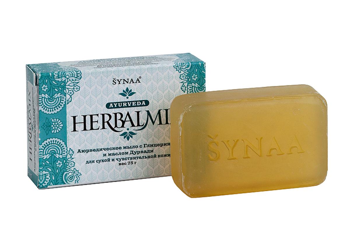 Herbalmix мыло твердое с Глицерином и маслом Дурвади, 75 гSG-81540427Мыло создано на основе чистого глицерина и композиции растительных масел и экстрактов. Мягко очищает, способствует увлажнению, смягчает и успокаивает раздраженную кожу. Для сухой и чувствительной кожи.