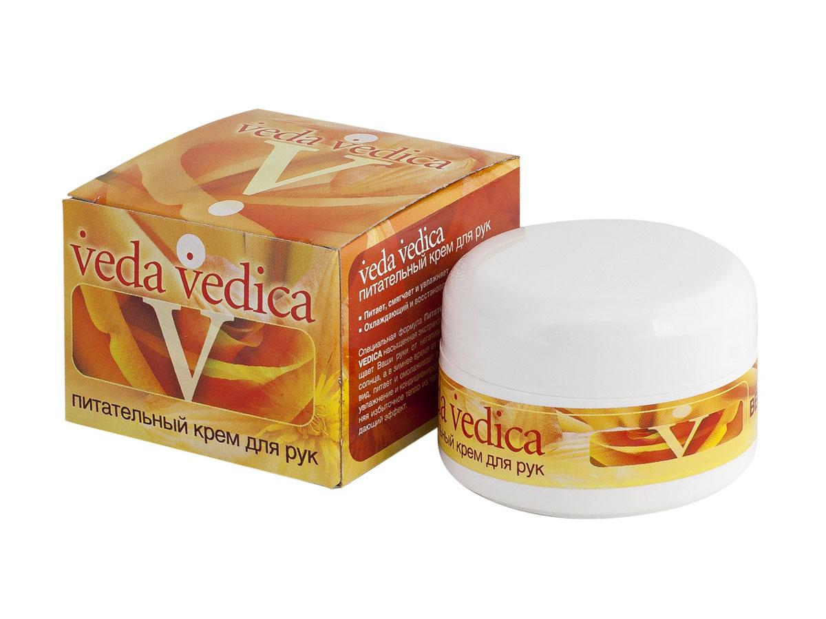 Veda Vedica Крем для рук Питательный , 50г115087Легкий питательный крем на основе композиции растительных масел и экстрактов, обогащенных витамином Е. Восстанавливает и поддерживает упругость и эластичность кожи рук, питает ее нужными микроэлементами. Препятствует раннему старению кожи. Успокаивает кожу после загара и переохлаждения. Защищает от негативного воздействия окружающей среды и бытовой химии. Для любого типа кожи.
