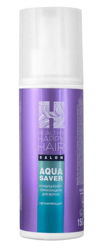 Healthy Happy Hair Кондиционер-термозащита для волос увлажняющий Aqua saver, 150 млFS-00897Универсальный спрей для волос обеспечивает легкость расчесывания, блеск и послушность волос, одновременно защищая их от влияния высоких температур при укладке.Формула содержит несколько эффективных увлажняющих компонентов, которые удерживают влагу в стержне, делая волос более упругим, эластичным, предупреждая ломкость и сечение.В состав спрея входит специальный комплекс из одиннадцати аминокислот, благодаря чему укрепляется структура и улучшается внешний вид поврежденных волос.