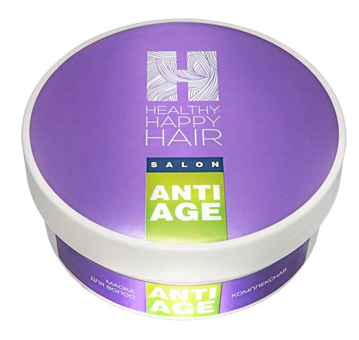 Healthy Happy Hair Маска для волос комплексная Anti-age, 200 гFS-00897Помогает бороться с нежелательными возрастными изменениями. Оказывает благотворное влияние на кожу головы (увлажняет, питает, активизирует обменные процессы). Содержит современные кондиционирующие добавки для мгновенного и пролонгированного улучшения внешнего вида тонких, тусклых, сухих волос без потери объема прически.Натуральные масла (оливковое и каритэ), витамины А и Е, D-пантенол, комплекс аминокислот, экстракты березы, авокадо, горца многоцветкового вернут волосам гладкость, блеск, мягкость и послушность.