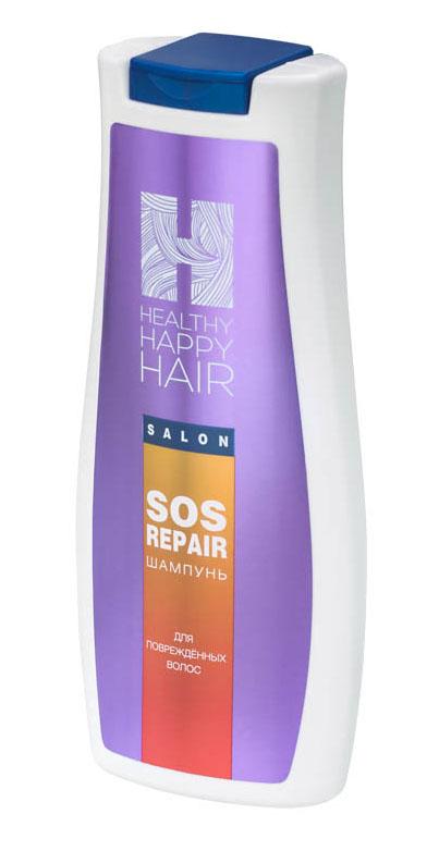 Healthy Happy Hair Шампунь для поврежденных волос SOS repair, 250 гFS-00897Мягкий шампунь содержит богатый набор ухаживающих, восстанавливающих компонентов, благотворно влияющих на качество волос уже на этапе очищения. Кондиционирующие добавки предотвращают спутывание и облегчают расчесывание поврежденных, окрашенных волос, придают стержню волоса ухоженный, здоровый вид.Подходит для частого применения. Для всех типов волос.Prodew 500 - комплекс из одиннадцати аминокислот (аналогичный аминокислотному составу клеточно-мембранного комплекса человеческого волоса), увлажняет, укрепляет структуру волос, ремонтирует поверхностные повреждения, препятствует вымыванию пигмента из стержня волоса.KeraDynтмHH – инновационная формула для восстановления внешнего липидного слоя стержня волоса. Улучшает внешний вид поврежденных, окрашенных волос, придает им динамические характеристики здоровых волос.