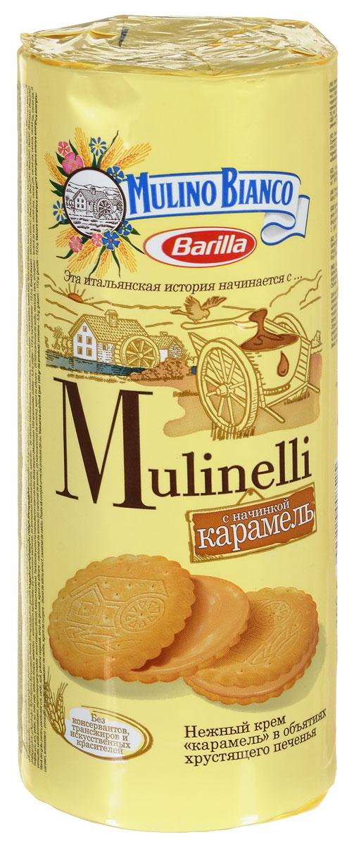 Mulino Bianco Mulinelli печенье с карамелью, 300 г