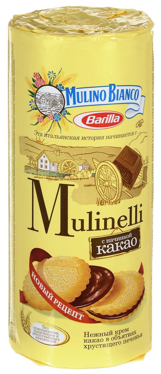 Mulino Bianco Mulinelli печенье с какао, 300 г0120710Mulino Bianco Mulinelli - хрустящее сэндвичное печенье, приготовленное на основе итальянского домашнего рецепта с кремовой какао начинкой. Отлично подойдет в качестве десерта на каждый день.
