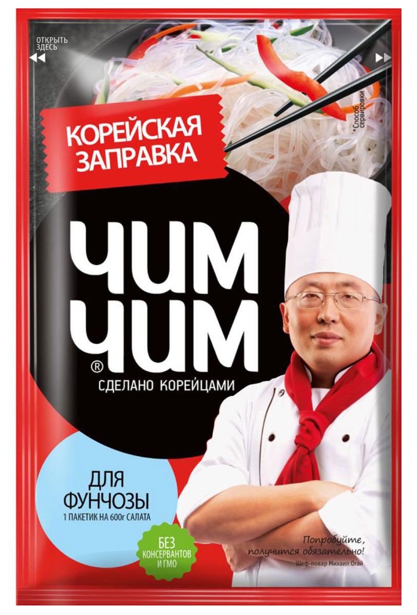 Чим-Чим корейская заправка для фунчозы, 60 г0120710Корейская заправка Чим-Чим позволит быстро и легко приготовить салат из фунчозы. Продукт произведен на основе растительных масел, содержит уксус. Одного пакета заправки достаточно для 600 г салата. На обратной стороне упаковки - рецепт приготовления салата из фунчозы. Вам понадобится: - 100 г сухой фунчозы; - 200 г свежих овощей (болгарский перец, огурец, морковь); - зелень укропа (по вкусу).Приготовление: - Сухую фунчозу залейте кипятком на 7-10 минут. Промойте в холодной воде, откиньте на дуршлаг, дайте воде стечь и разрежьте на 3-4 части. - В глубокую посуду положите фунчозу, нашинкованные тонкой соломкой овощи, содержимое пакетика заправки и зелень. Все тщательно перемешайте. - Дайте салату настояться 1 час.