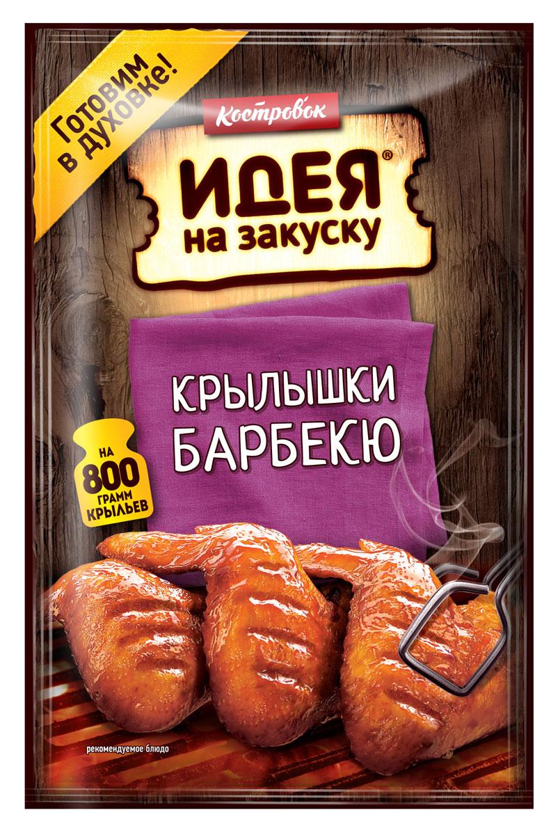 Костровок маринад для приготовления крылышек барбекю, 80 г
