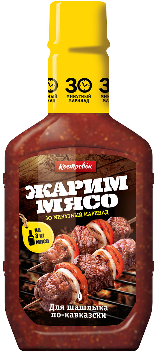 Костровок маринад для шашлыка по-кавказски, 300 мл0120710Маринад Костровок рекомендуется для приготовления шашлыка по-кавказски. Продукт позволяет замариновать мясо всего за 30 минут, придает ему яркий вкус и сохраняет сочность. Маринад содержит достаточное количество соли для приготовления. Одной бутылки маринада достаточно для приготовления 3 кг мяса. Способ приготовления указан на бутылке: - Куски мяса толщиной 4-5 см равномерно перемешайте с маринадом из расчета одна бутылка на 3 кг продукта и оставьте на 30 минут для маринования. Для придания шашлыку более насыщенного вкуса маринуйте 1-2 часа.- Выложите шашлык на мангал и жарьте до готовности.