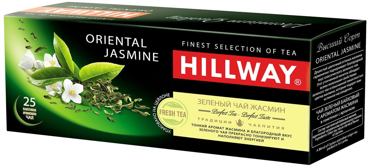 Hillway Oriental Jasmine чай зеленый с жасмином в пакетиках, 25 шт101246Душистый цветочный оттенок жасмина гармонично подчеркивает благородный вкус классического зеленого чая. Этот утонченный напиток обладает всеми полезными свойствами зеленого чая и изысканной пикантностью цветка жасмина, которые подарят вам истинное наслаждение.
