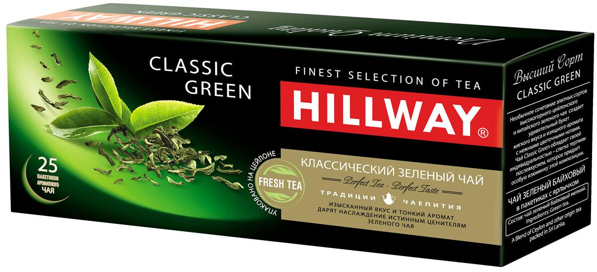 Hillway Classic Green чай зеленый в пакетиках, 25 шт101246Необычное сочетание элитных сортов цейлонского и китайского зеленого чая создает удивительный букет мягкого вкуса и изящного аромата с нежными цветочными нотами. Чай Hillway Classic Green обладает своей индивидуальностью - слегка терпким послевкусием, которое придает особую изюминку этой композиции.