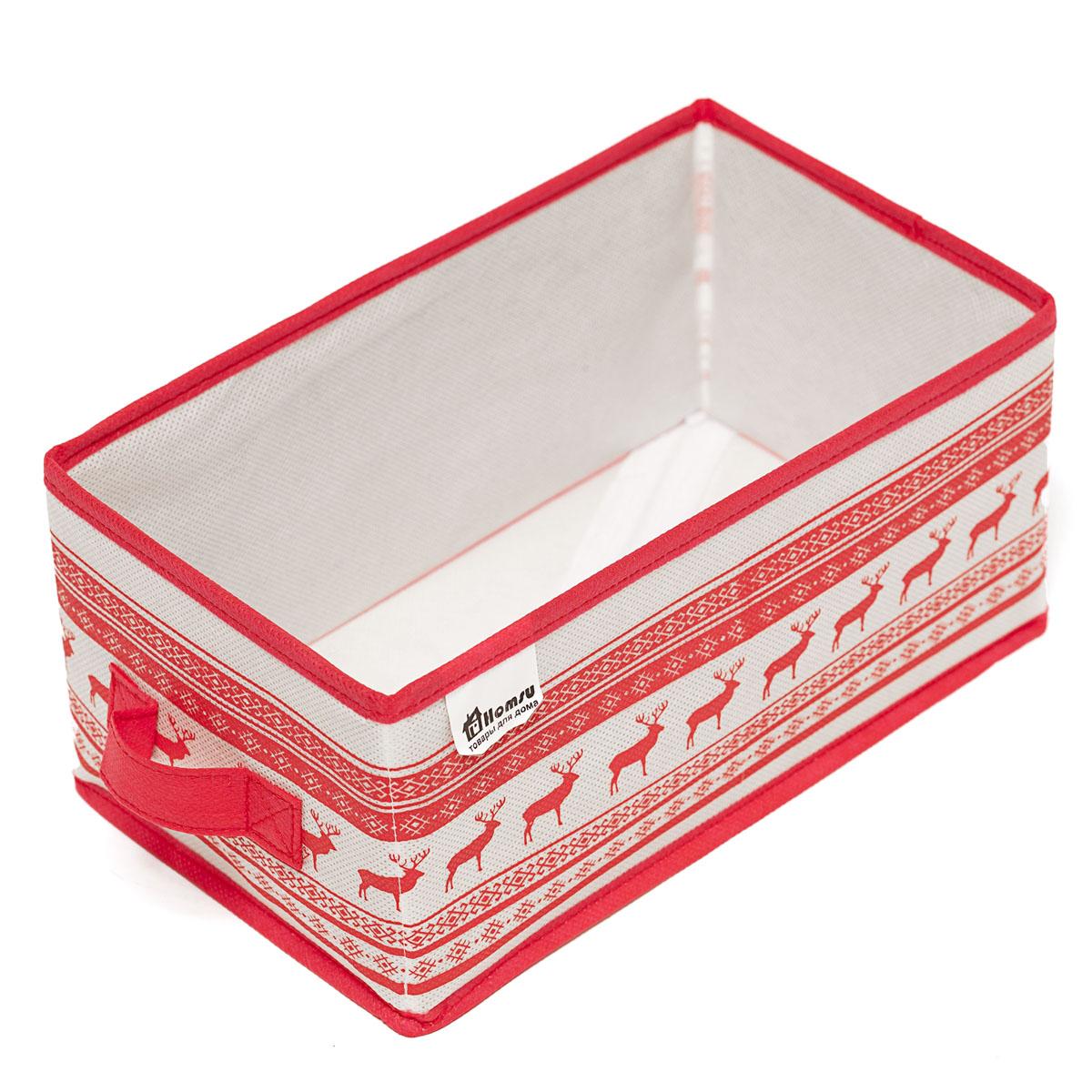 Кофр для хранения Homsu Scandinavia, 28 х 14 х 13 см74-0120Универсальная коробочка для хранения любых вещей. Оптимальный размер позволяет хранить в ней любые вещи и предметы. Имеет жесткие борта, что является гарантией сохраности вещей. Фактический цвет может отличаться от заявленного.