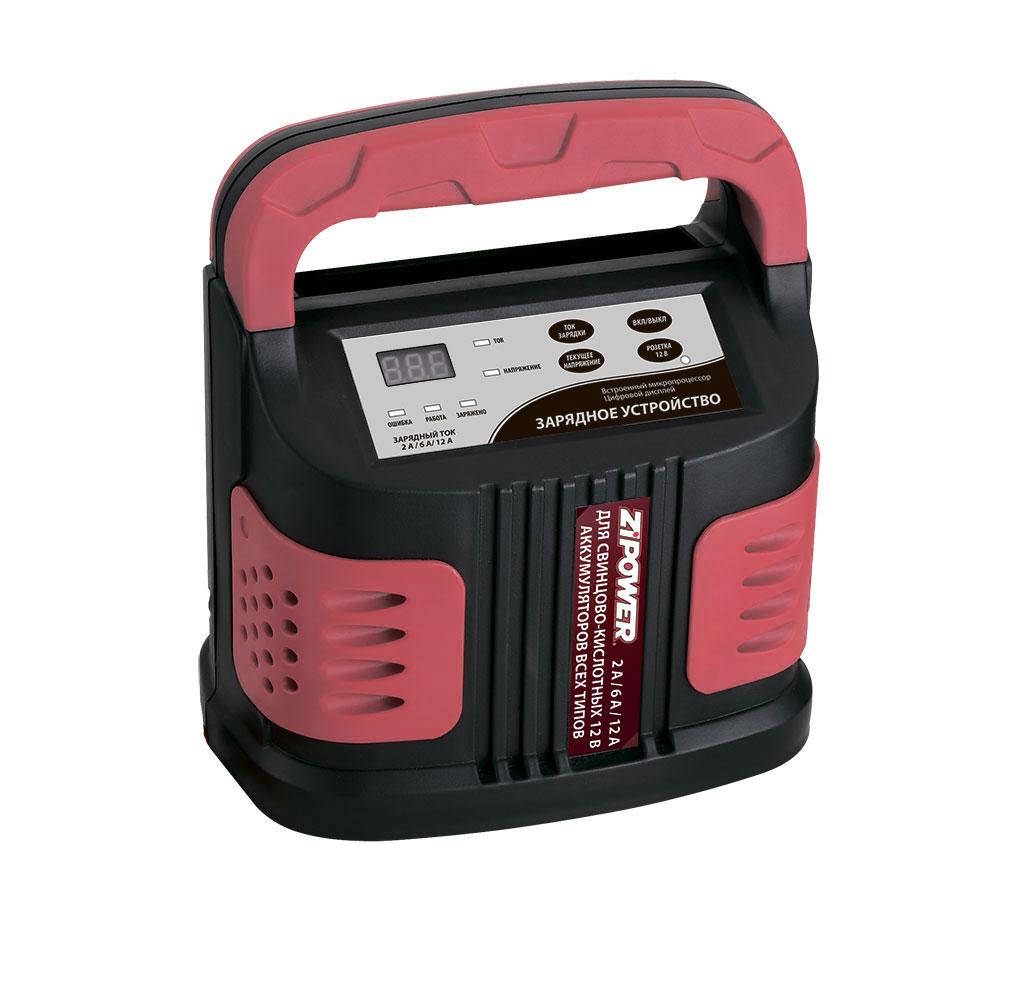 Устройство зарядное Zipower, со встроенным микропроцессором и цифровым дисплеем. PM 6512O00000563Зарядное устройство Zipower для автомобильного аккумулятора предназначено для обслуживания и зарядки 12-вольтовых аккумуляторных батарей, используемых в легковых автомобилях и мотоциклах. Данная модель имеет защиту от перегрева и неправильного подключения. Зарядное устройство для автомобильного аккумулятора работает в автоматическом режиме (самостоятельно определяет уровень зарядки батареи и уменьшает ток на финишном этапе). Подходит для зарядки полностью разряженных аккумуляторов. Электронная защита от короткого замыкания гарантирует долгий срок службы устройства. Небольшие габариты и малый вес обеспечивают удобство использования. Интуитивно понятная панель управления оснащена цифровой индикацией тока зарядки и напряжения аккумулятора. Устройство имеет 9-ступенчатую интеллектуальную программу зарядки. Можно заряжать различные типы аккумуляторов (AGM, GEL, WET). Особенности устройства:Защита от неправильной полярности.3 ступени регулировки тока зарядки 2–12 А.В корпусе устройства предусмотрен выход постоянного напряжения для подключения внешних приборов на 12 вольт.Отсек для хранения кабелей и зажимов.Выбор тока зарядки: 2/6/12 А.Режим быстрой зарядки: 12 В/12 А.Дополнительная розетка: 12 В.