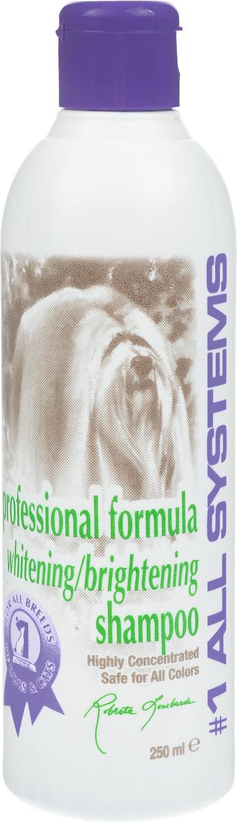 Шампунь для собак и кошек 1 All Systems Whitening, отбеливающий, для яркости окраса, 250 мл13517Шампунь 1 All Systems Whitening - специально разработанный шампунь, содержащий кокосовое масло и обогащенный веществами, тщательно и безопасно очищающими шерсть, делающими ее ярче. Легко смывается, оставляя шерсть сияющей. Уникальная формула удаляет пятна, делает более яркими все окрасы. Особенно рекомендуется для белых, кремовых, серебристых и черных окрасов. Содержит только натуральные компоненты. Не содержит окислителей, подсинителей, спирта, масла или силиконовых продуктов.Способ применения. Разведите шампунь в 5-10 частях воды. Тщательно увлажните шерсть и добавьте достаточное количество шампуня для удаления лишнего жира и грязи. Без разведения можно применять на застаревших пятнах (лапы, морда). Избегайте попадания в глаза.Рекомендации для кошек: подходит для силвер-табби, белый, черный, шиншилла, серебристый. Состав: дистиллированная вода, лаурил сульфат натрия, лаурат сульфат натрия, динатрия кокоамфо диа цетат пропиленгликоль, кокамид DEA, хлорксиленол, гидролизат животного протеина, тринатрия EDTA, лимонная кислота, DMDM Hidanton, ароматизатор F.D.&C. голубой #1, ароматизатор F.D.&C. красный #33.