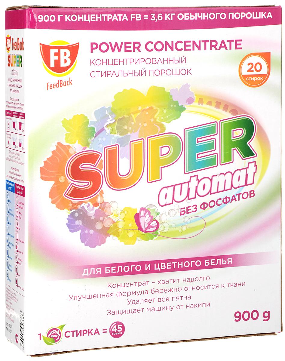 Стиральный порошок Feed Back Super Automat, концентрированный, 900 г корм лакомство для кроликов праздничный обед 270 г
