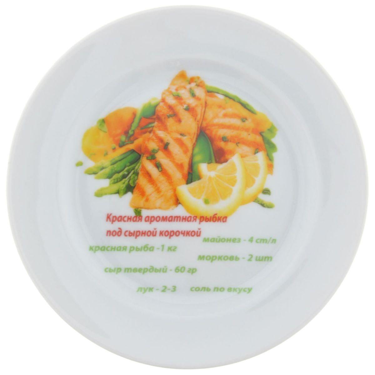 Тарелка мелкая Идиллия. Рецепты, диаметр 17 см1303796Глубокая тарелка Идиллия. Рецепты выполнена из высококачественного фарфора и украшена ярким изображением. Она прекрасно впишется в интерьер вашей кухни и станет достойным дополнением к кухонному инвентарю. Тарелка Идиллия. Рецепты подчеркнет прекрасный вкус хозяйки и станет отличным подарком.