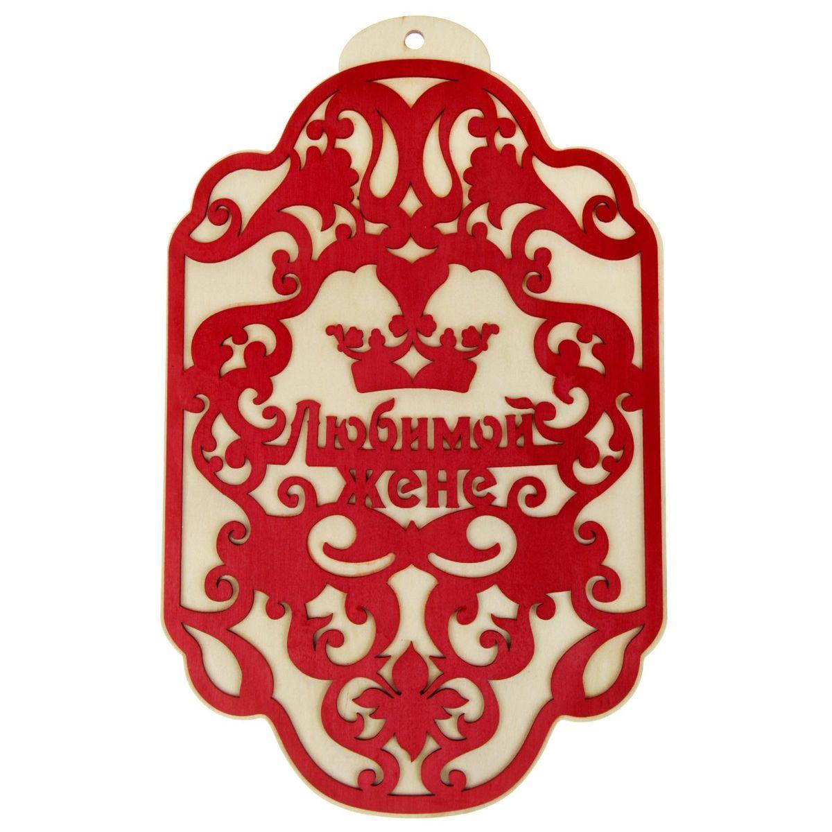 Доска разделочная Sima-land Любимой жене, 20 х 32 см115510Разделочная доска Sima-land Любимой жене - это один из самых необходимых предметов на кухне, без нее трудно обойтись при приготовлении пищи. Но кроме своей необходимости, она может приносить и эстетическое удовольствие, украшая собой интерьер кухни. Двухслойная доска из дерева - приятный и функциональный подарок для тех, кто любит готовить.