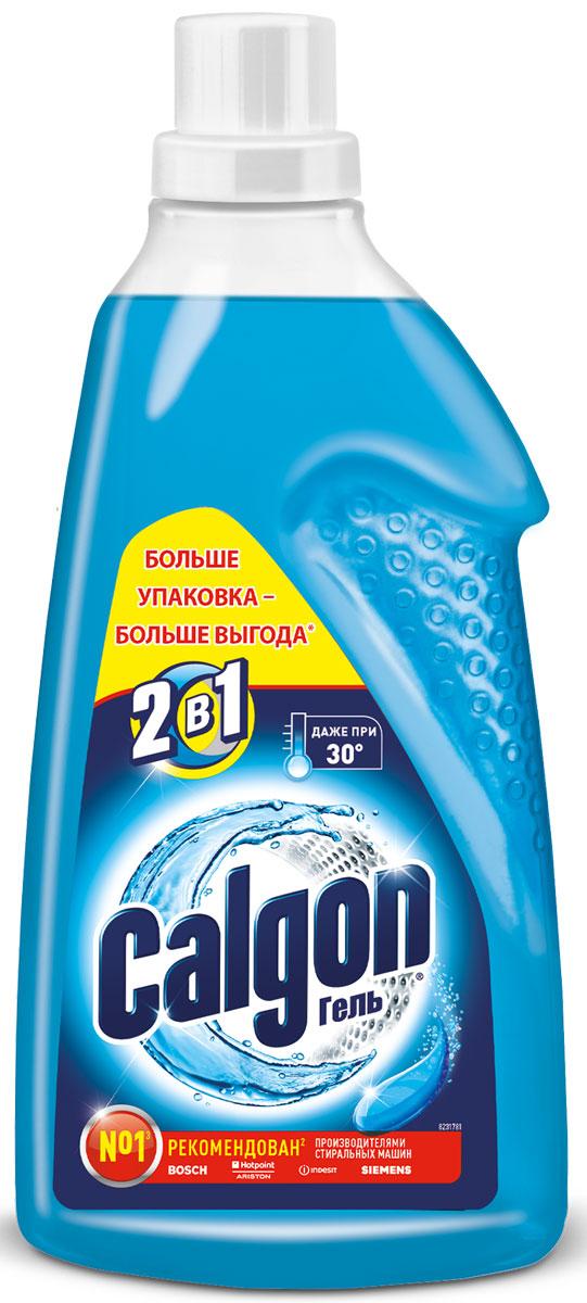 Средство Calgon для смягчения воды и предотвращения образования накипи, 1,5 лK100Новинка. Calgon Гель 2в1 - инновационный формат средства для смягчения воды в стиральной машине.2в1 - защита от накипи и поддержание чистоты машины. Calgon Гель 2в1 не только препятствует образованию известкового налета на нагревательном элементе, но и не дает грязному мыльному налету оседать на внутренних деталях стиральной машины. Calgon Гель 2в1 - растворяется быстро, действует эффективно!