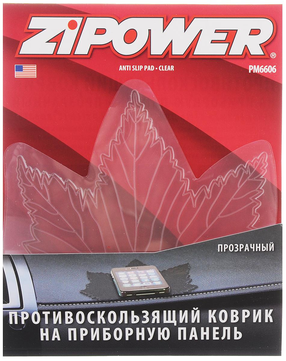 Противоскользящий коврик на приборную панель Zipower, 13 х 13 смPM 6606Противоскользящий коврик на приборную панель Zipower - незаменимая вещь для любителей путешествовать. Эластичная поверхность коврика позволяет зафиксировать размещенные на нем мелкие предметы: мобильный телефон, солнцезащитные очки и другое. Коврик препятствует соскальзыванию предметов при изменении скорости и траектории движения автомобиля. Коврик сцепляется с любой поверхностью посредством особенного нанопокрытия, создающего вакуум, не оставляет следов. Имеет оригинальную форму кленового листа. Коврик крепко держит предмет. Легко моется (не теряя своих свойств). Экологически безопасен, так как не имеет в составе клеев и других примесей.