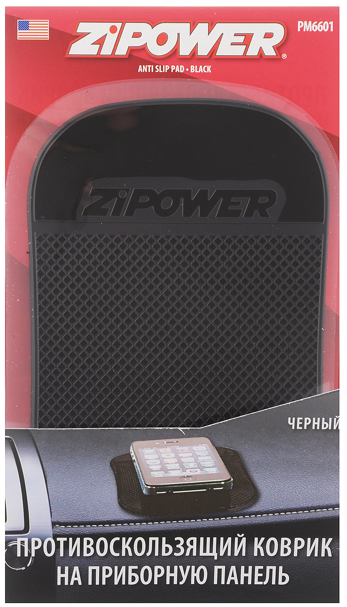 Коврик противоскользящий Zipower, на приборную панель, цвет: черный. PM 660G141Противоскользящий коврик Zipower применяется для удерживания предметов на приборной панели. Изделие стильное и удобное, просто в установке и использовании. Коврик размещается без использования каких-либо клеящих средств. Устойчив к температурным воздействиям и ультрафиолетовому излучению. Коврик не липкий, не собирает пыль и грязь. В случае загрязнения достаточно просто промыть водой.Размер коврика: 15,5 х 10 см.